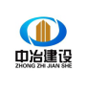 China Metallurgical Group Corporation