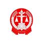 Nantong Intermediate People's Court