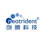 Neotrident